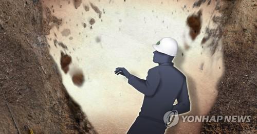 우수관로 공사중 50대 근로자 토사에 매몰돼 숨져