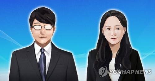 젊은 목소리를 정책 속으로…춘천시 '청년청' 설립 본격화