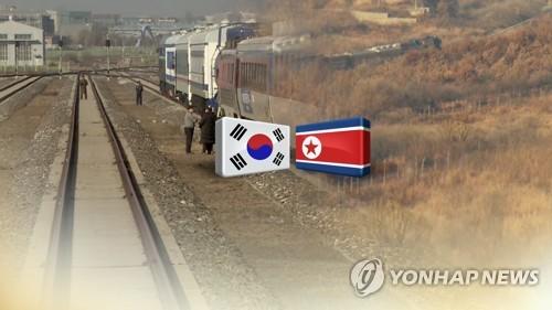 (2e LD) Raccordements intercoréens : les Corées conviennent d'une cérémonie de lancement des travaux le 26 décembre