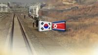 """통일부 """"北과 철도·도로 착공식 연내 개최 협의 조속히 진행"""""""