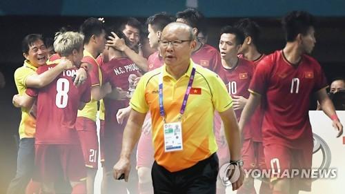 北-베트남 축구대표팀, 25일 하노이서 친선경기…아시안컵 대비