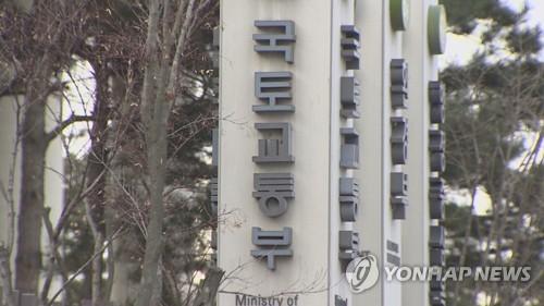 건설신기술의 날…박정규 포스코건설 차장 동탑산업훈장