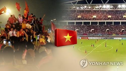 '박항서 매직' 스즈키컵 결승전 TV 광고료 역대 최고 기록