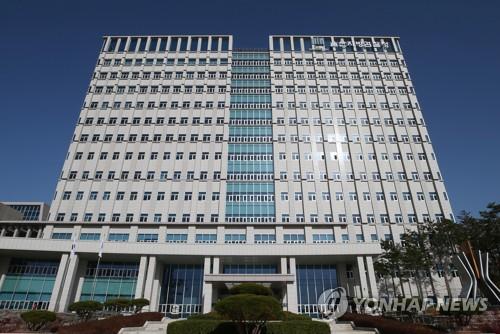 김기현 전 울산시장에 '쪼개기 후원' 4명 징역·벌금 구형