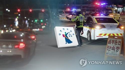 음주운전 사고 내고 뺑소니…인천 조폭 징역 2년6월