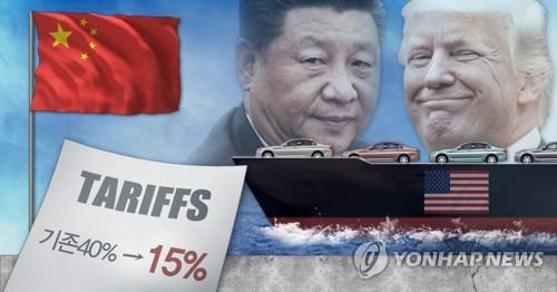 """""""시진핑, 개혁개방 40주년인 18일 대대적 시장개방 천명"""""""