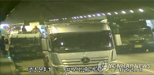남해고속도 터널서 화물차 3대 연쇄추돌…2시간 차량정체