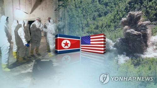 [연합시론] 북미는 긴장유발 중단하고 협상테이블에서 만나야