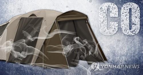 캠핑장 텐트 속 남녀 2명 질식사…겨울마다 사고 반복