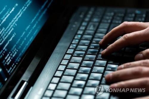 Enquête sur une tentative de piratage informatique qui proviendrait de Corée du Nord
