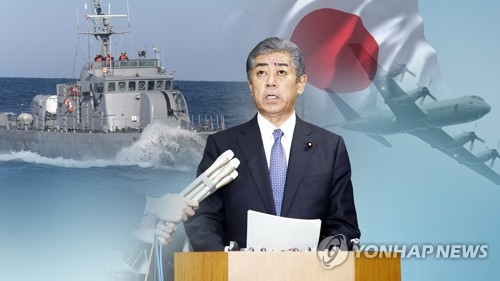 """日방위성 """"'레이더 갈등', 한국과 협의 중단…방위협력은 계속"""""""