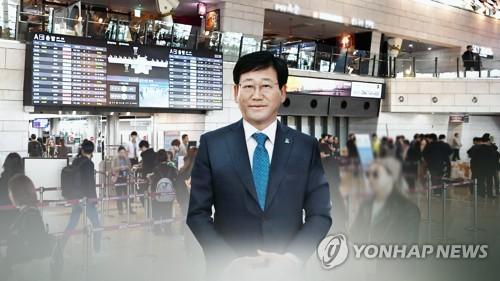 '지갑 속 신분증 꺼내달라'가 공항 업무 규정 위반?