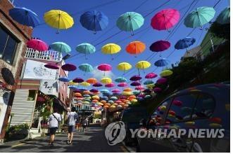 감천문화마을 골목축제, 올해 부산 최우수 축제 선정