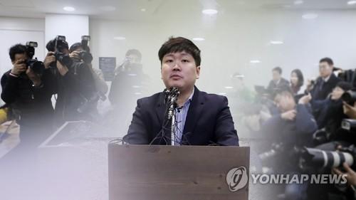"""신재민 잠적 신고 회계사 친구 """"소모적 논쟁 멈춰 달라""""(종합)"""