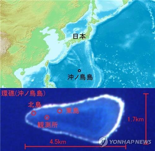 """日 """"중국 해양조사선이 일본 EEZ서 무통보 조사활동"""" 中에 항의"""