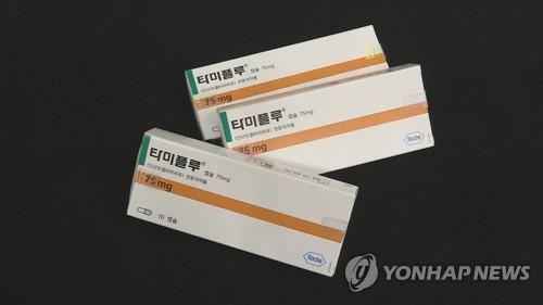"""통일부 """"타미플루 대북전달, 조금 더 시간 필요""""(종합)"""