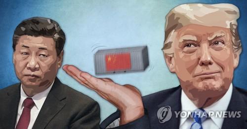 """""""미중 '지식재산권·기술이전' 협상 진전 없다"""""""