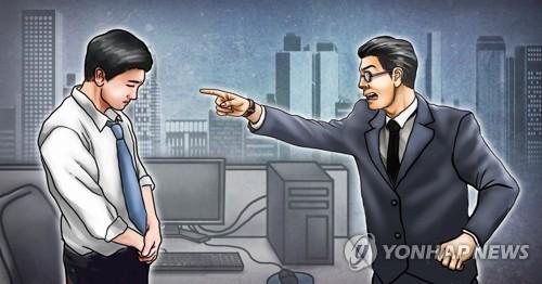 """법원 """"대리점주에 '갑질'한 본사 직원 해고는 정당"""""""