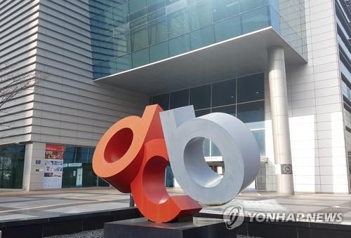 부산 일자리 창출…디자인센터·벡스코·산업진흥원 순