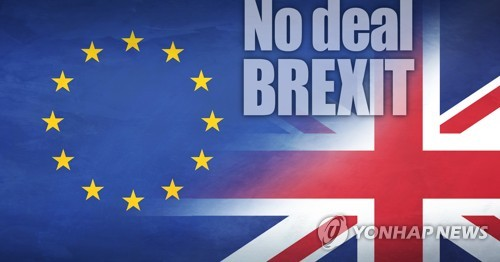 """""""브렉시트로 단기 부정적 영향 불가피"""" 산업부 EU 경협 세미나"""