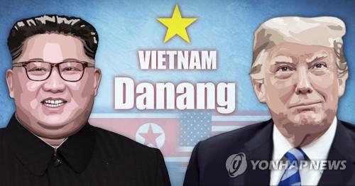 2월 말로 잡힌 북미정상회담, 베트남 다낭 개최설에 무게