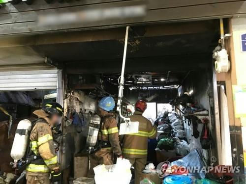 목포 전통시장서 불…상인들 신속 대처로 피해 막아(종합)