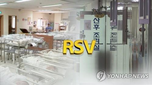 인천 산후조리원 호흡기바이러스 감염 신생아 9명으로 늘어