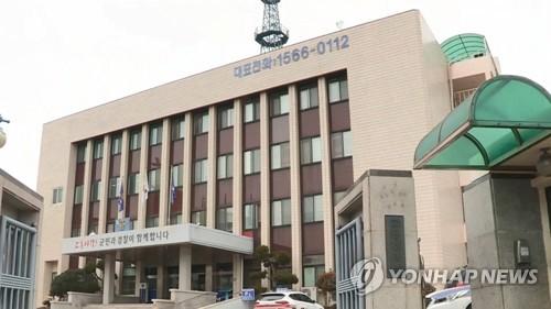 '콘도 개발 비리 의혹' 전 고흥군청 과장 구속