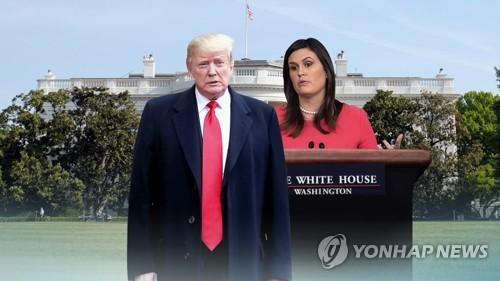 美특검보고서 후폭풍…'거짓브리핑 들통' 백악관 대변인 사퇴론