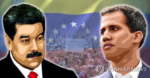 """""""베네수엘라, 급진 포퓰리즘과 신자유주의 대치 상황"""""""