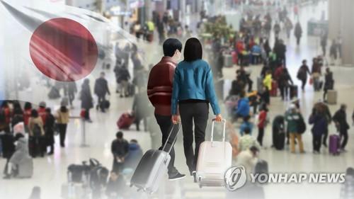 '일본 여행 안 가기' 日 경제에 미칠 파장은?