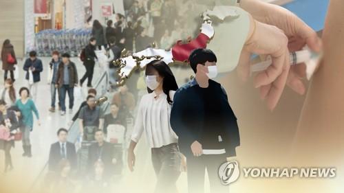 日 독감 환자 222만명 역대최다…