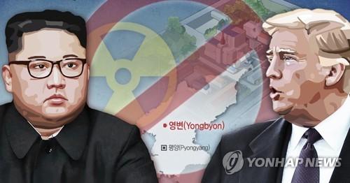 """美의회조사국 """"北, 핵·미사일 능력 확보 노력 지속"""" 주장"""