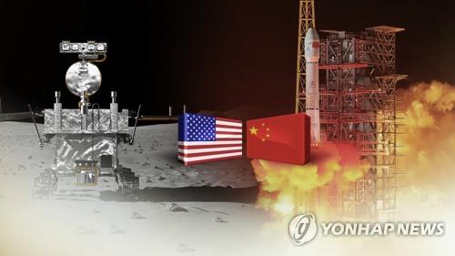 '우주 굴기' 중국, 우주 태양광 발전소 건립 추진