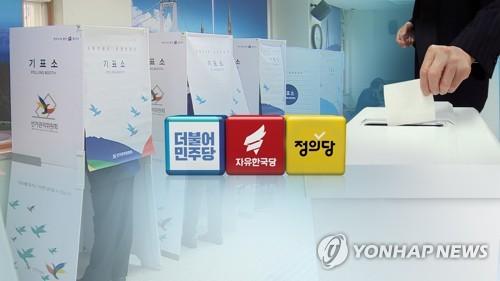 """여야 """"4·3보선 필승""""…'PK 결투' 총력전 돌입"""