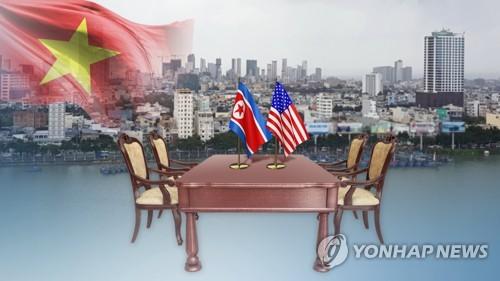 2차 북미정상회담 개최지 확정에 베트남 하노이 '들썩'