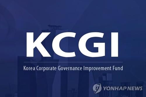 """KCGI """"한진칼 지분 14.98%로 늘어""""…조회장 별세후 첫 공시(종합.."""