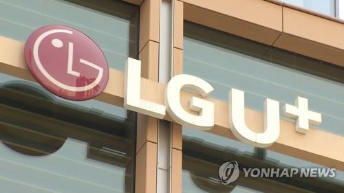 "LG ""LG유플러스 주식 900억원어치 추가취득…지분율 38%"""