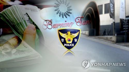 '버닝썬 유착 고리' 전직 경찰관 구속영장 신청(종합2보)