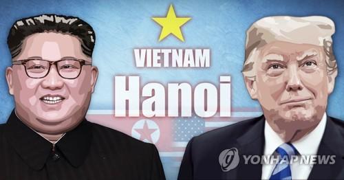 2차 북미 정상회담 개최지 베트남 하노이는 어떤 곳