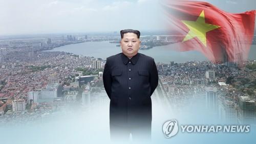 김정은, 2차 북미정상회담 후 베트남 국빈방문 일정 유력