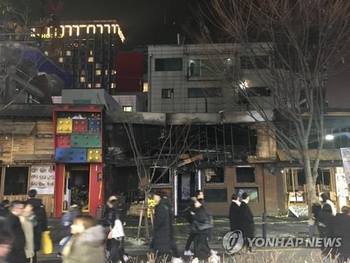 [인턴액티브] 권리금만 1억인데 안전대책은?…위험 노출된 홍대 상권