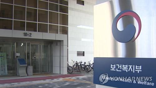 [동정] 박능후 장관, 추석 연휴 대비 응급의료· 혈액수급 현장 점검