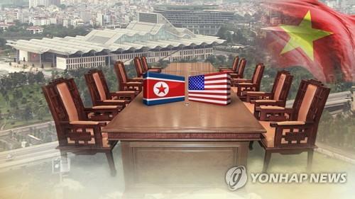 """베트남 """"2차 북미 정상회담 개최, 경제발전 기회 될 것"""""""