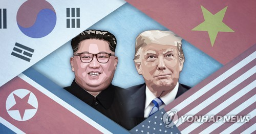 """미 전문가 """"미북 협상 전망 여전히 불확실, 모든 경우 대비해야"""""""
