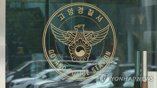 한강 행주대교 인근서 남성 시신 발견…경찰 수사