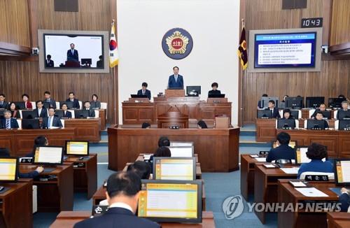 울산시의회 '청소년의회 조례안' 반대 여론에 제정 연기