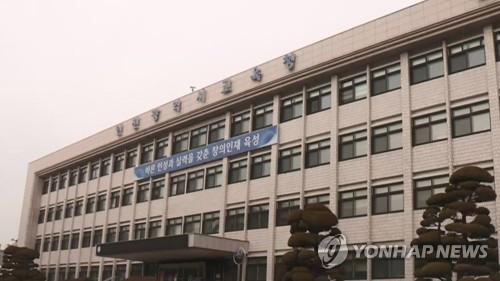 인천 중·고교 학생회장 '공약 이행비' 80만원씩 지원