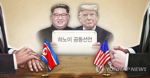"""노동신문, 김정은 비핵화 결단 부각…""""고르디우스 매듭 끊어"""""""