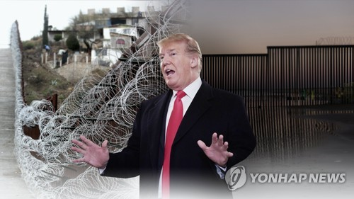 """트럼프 """"국가비상사태 선포할 것""""…국경장벽 건설 강행"""